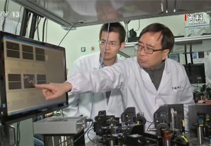 我国科学家实现量子计算新突破