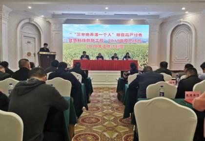 """技术推广至211.97万亩,袁隆平团队""""三一工程""""喜获丰收"""