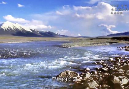 《国家相册》第二季第33集:家在三江源