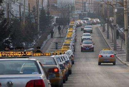 长春出租车运价调整方案拟定!起步价8元,取消1元燃油费!