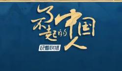 """【中国梦实践者】""""国宝级""""专家马伟明:让中国潜艇真正拥有""""中国心"""""""