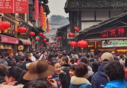 前三季度国内旅游人数45.97亿人次 同比增长8.8%