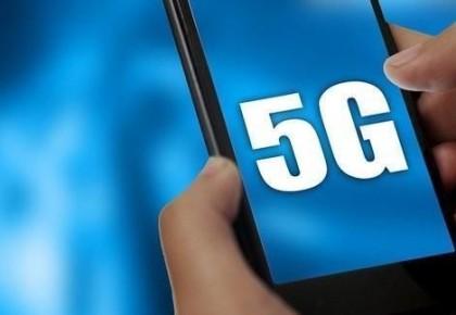 2020年5G网络将覆盖所有地级市 手机市场有望回暖