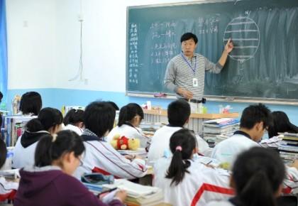 """教改之年""""五育""""并舉!我國基礎教育迎來減負提質"""