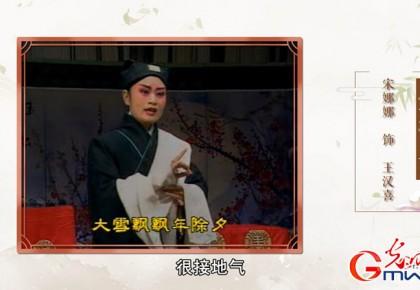 """""""为人民抒情""""之吕剧:扎根基层 她用""""接地气""""的剧目虏获观众心"""