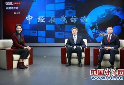 金融深1度:商业健康保险助推健康中国战略
