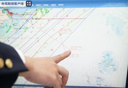 福建一渔船在厦门海域遇险翻沉 13人获救4人失联