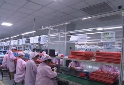 國家發展改革委等9部門:加大力度落實職工帶薪休假制度