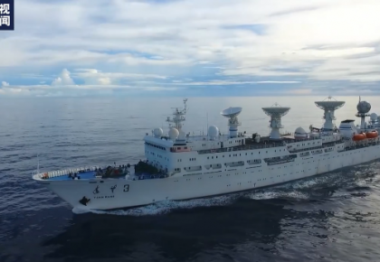 """守护""""胖五"""":3艘远望号船布阵大洋做好测控准备"""
