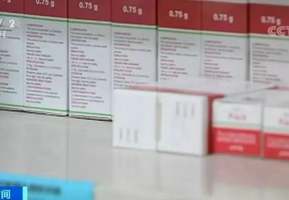 国务院发新年大红包!从猪肉到药品:明年起,帮你省一笔!