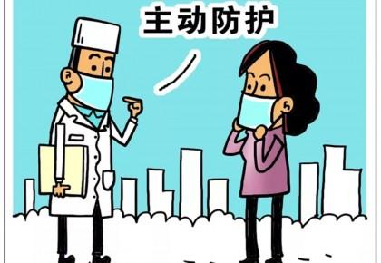 """为阻断疫情传播,这个春节应该有""""新年俗""""   每日快评·系列之十三"""