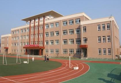吉林规定非营利性民办学校举办者不得取得办学收益