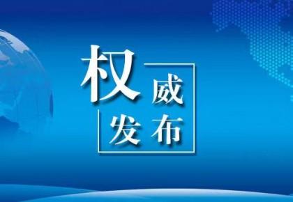 长春市监局2019年受理28696次投诉 挽损五千余万元