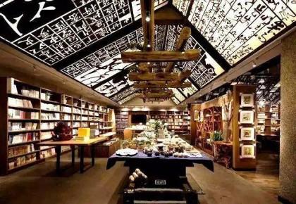 人均纸质书阅读量裹足不前,在网红书店人们看了啥?
