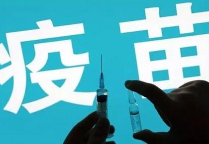 注意!脊灰疫苗、含麻疹成分疫苗接种程序将有大变化