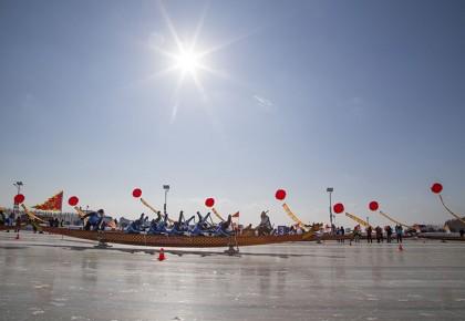 吉林省冰上龙舟代表队凯旋