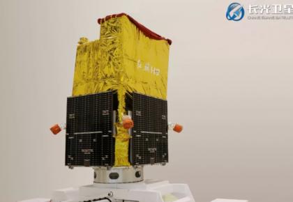 """""""红旗一号-H9""""成功发射!全球首颗亚米级超大幅宽光学遥感卫星!长光卫星在轨星已达16颗"""