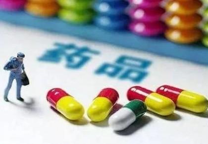 降價藥品在路上!第二批藥品集中采購產生擬中選結果?