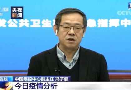 新闻1+1丨国务院延长3天春节假期 专家:减少人员流动可有效减弱新型冠状病毒传播