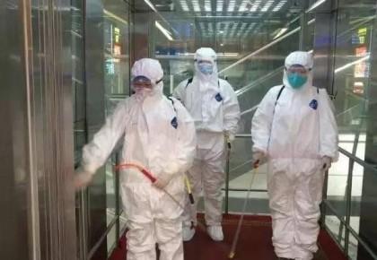吉林机场集团采取多项措施加大疫情防控力度