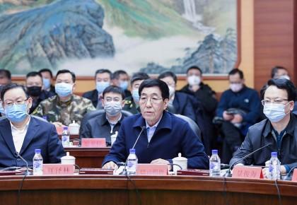 省委常委會議暨省新型冠狀病毒感染的肺炎疫情防控工作領導小組會議召開