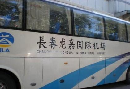 长春机场大巴正常营运,时间看好啦!