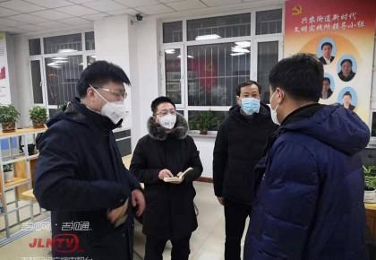长春中医药大学医疗专家队赴农安县开展疫情防控支援