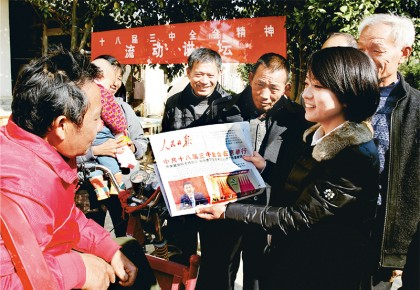 中国制度成就中国之治