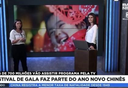"""巴西主流电视台讲述""""春晚""""故事:是中国春节不可或缺的文化盛宴"""