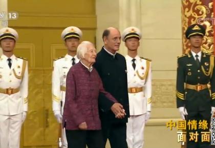 一个多世纪 这个家族延续六代的中国情缘