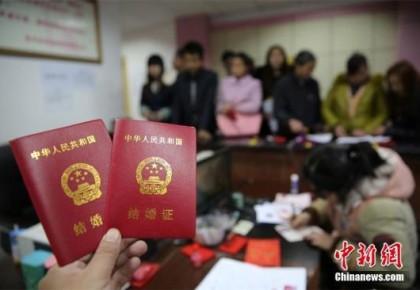 民政部:將積極采取措施減少重婚、騙婚現象