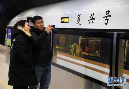 """总书记关切高质量发展·科技创新丨3.5万公里的幸福绵延——中国高铁的""""科技牵引力"""""""