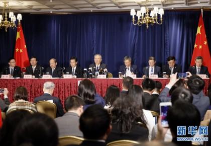 坚持平等和相互尊重原则 解决双方关切 实现互利共赢 ——刘鹤就中美签署第一阶段经贸协议答记者问