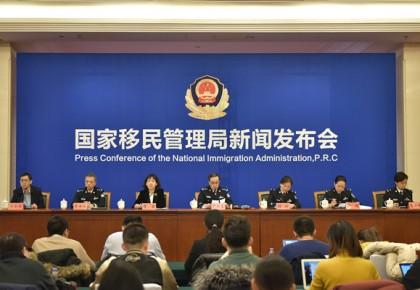出入境证件35项便利化应用服务事项落地实施