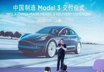 【中國那些事兒】真香!外媒:跨國企業在華蓬勃發展  高水平開放折射中國引力
