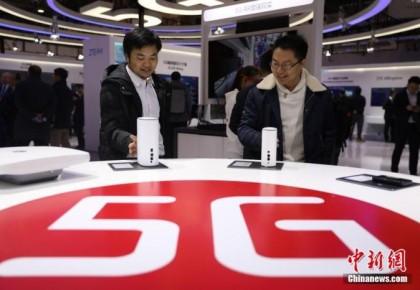 中國發布首批14項5G標準 完全接軌全球5G標準