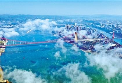 愿得长江万里清——写在推动长江经济带发展座谈会召开四周年之际