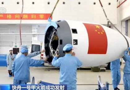 快舟一號甲火箭成功發射銀河航天首發星 將提供5G通信