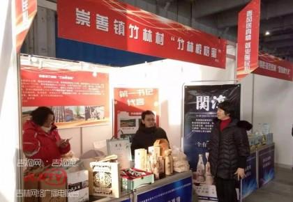 吉林省启动就业援助月 帮扶困难群体就业创业