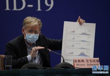 中國—世衛新冠肺炎聯合專家考察組:中國采取了前所未有的公共衛生應對措施 阻斷病毒的人際傳播方面取得明顯效果