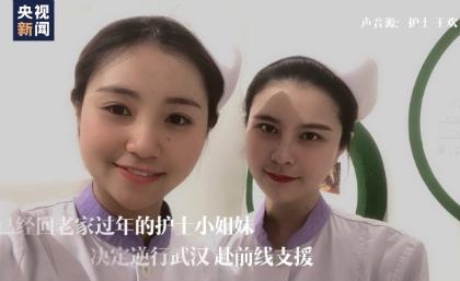 """微视频丨我们去武汉!白衣天使的逆行""""囧""""途"""