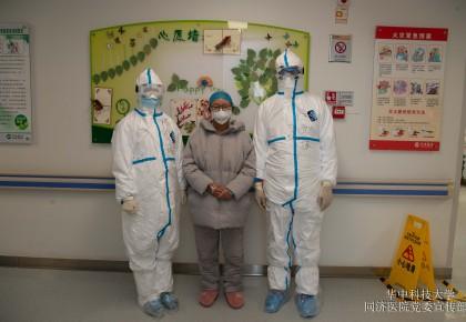 吉林省支援湖北醫療隊治愈兩名新冠肺炎確診患者