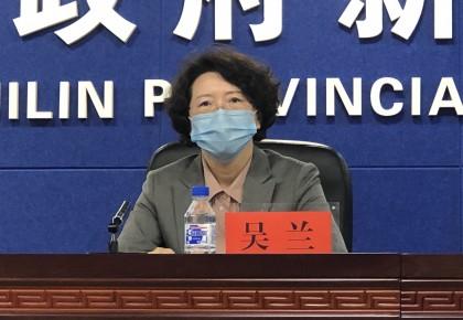 发布会直击丨稳就业,吉林省出台六项措施