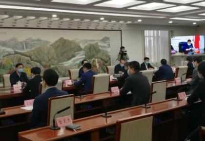 吉林与陕西举办招商引资项目视频洽谈暨签约仪式 签署一期28亿元钼业合作项目