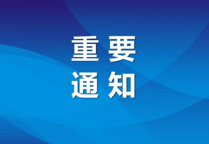 全國人民代表大會常務委員會批準任命尹伊君為吉林省人民檢察院檢察長