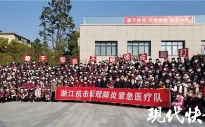 全国6200多名白衣战士增援武汉加入战疫总攻