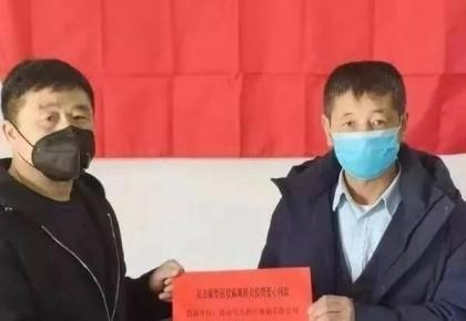 洮南市各界自发捐资捐物助力疫情防控