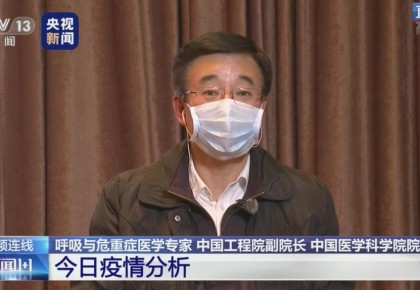 """武汉到底有多少人感染?方舱医院靠谱吗?疫情何时现""""拐点""""?白岩松专访完整版"""