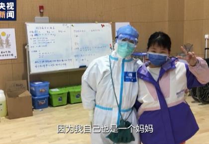 """微視頻丨撤離前夜 帶著""""武漢記憶""""回家"""