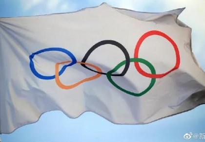 东京奥运会,时间定了!